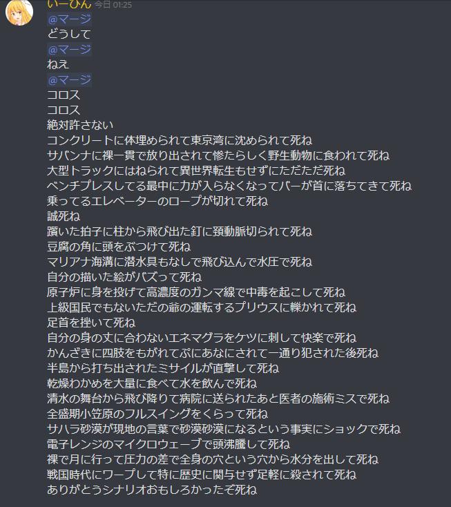 沼男完結しましたこれがKPに対する感想文ですありがとうございました