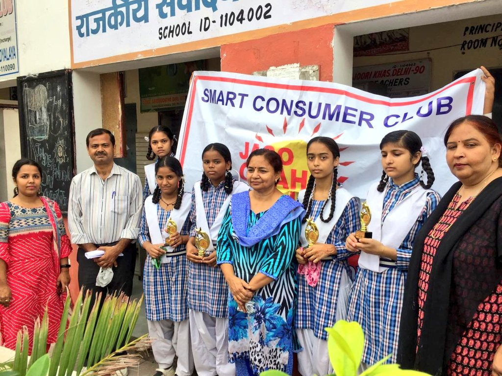 test Twitter Media - Creation of Smart consumer clubs in Delhi govt schools to impart awareness on consumer protection Act 1986 and addressing consumer complaints @irvpaswan @Consumers_Int @MoHFW_INDIA https://t.co/hPbkySoFGI