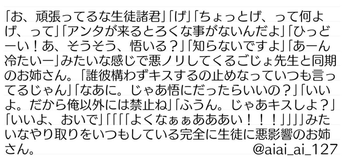 廻 戦 pixiv 小説 呪術 夢 呪術 廻