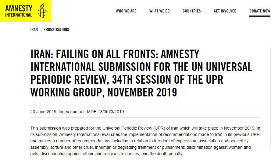 IRAN: FAILING ON ALL FRONTS: AMNESTY INTERNATIONAL SUBMISSION FOR THE UN UNIVERSAL PERIODIC REVIEW, 34TH SESSION OF THE #UPR WORKING GROUP, NOVEMBER 2019 #UPR34 #UPRIran #HumanRights  @mbachelet @JavaidRehman @CancilleriaPeru   https://www. amnesty.org/en/documents/m de13/0573/2019/en/   … <br>http://pic.twitter.com/e5cBqanN53