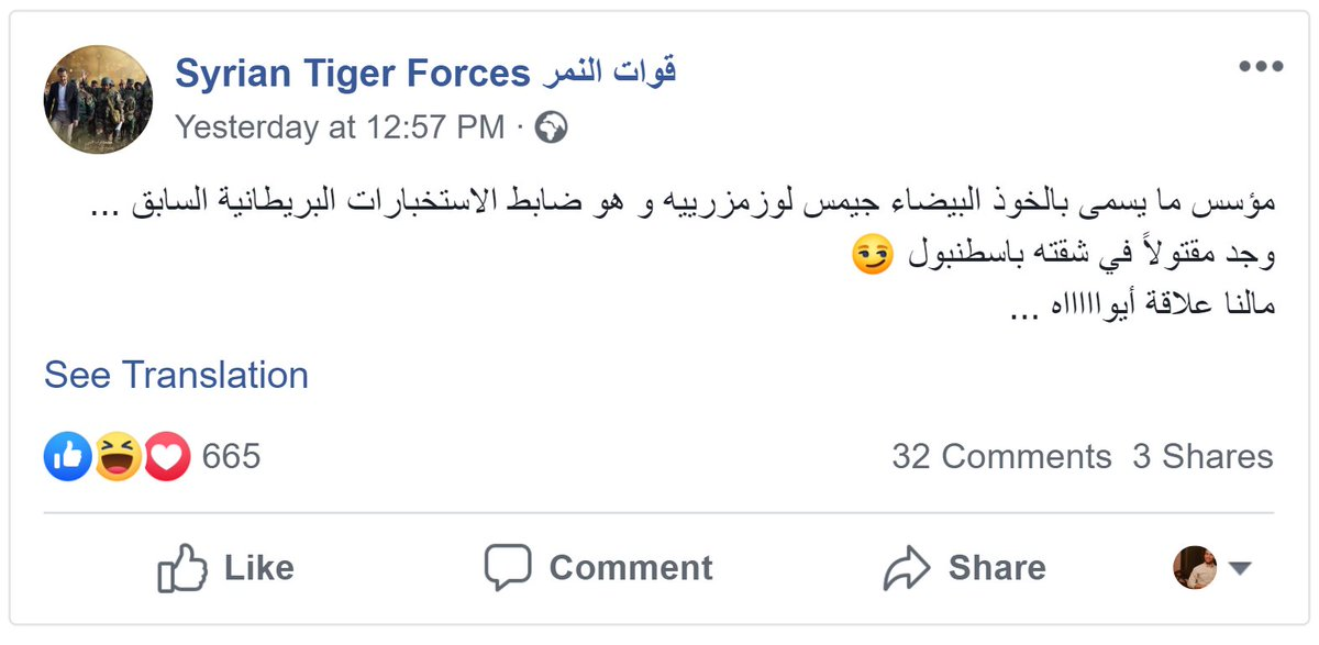 """Syrian Tiger Forces (25th Brigade) Facebook page makes a tongue in cheek joke about Syria having a role in killing #JamesLeMesurier, founder of #MayDay Rescue, yesterday.   """"He was killed in his apartment in Istanbul ;)  We don't have anything to do with it, yepppppppp"""""""