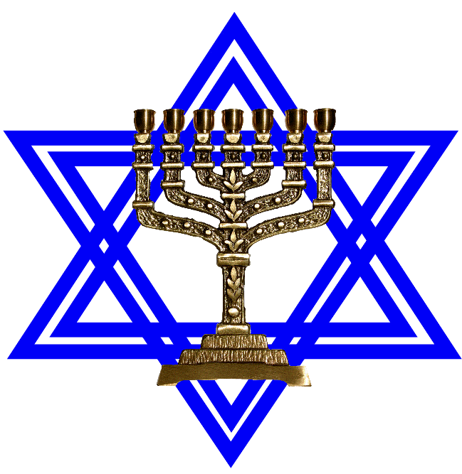 еврейские атрибуты картинки этого нужно