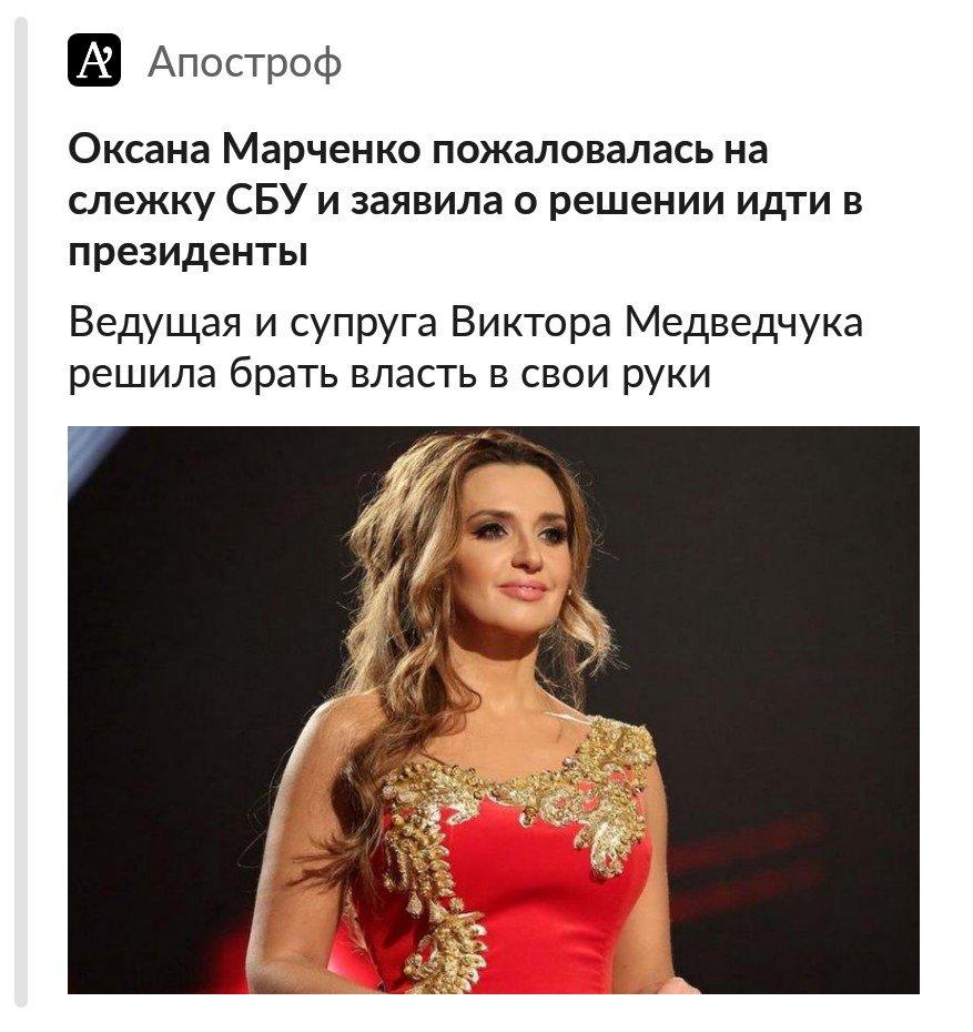 У СБУ нет информации об антигосударственной деятельности ОПЗЖ, - Баканов - Цензор.НЕТ 5808