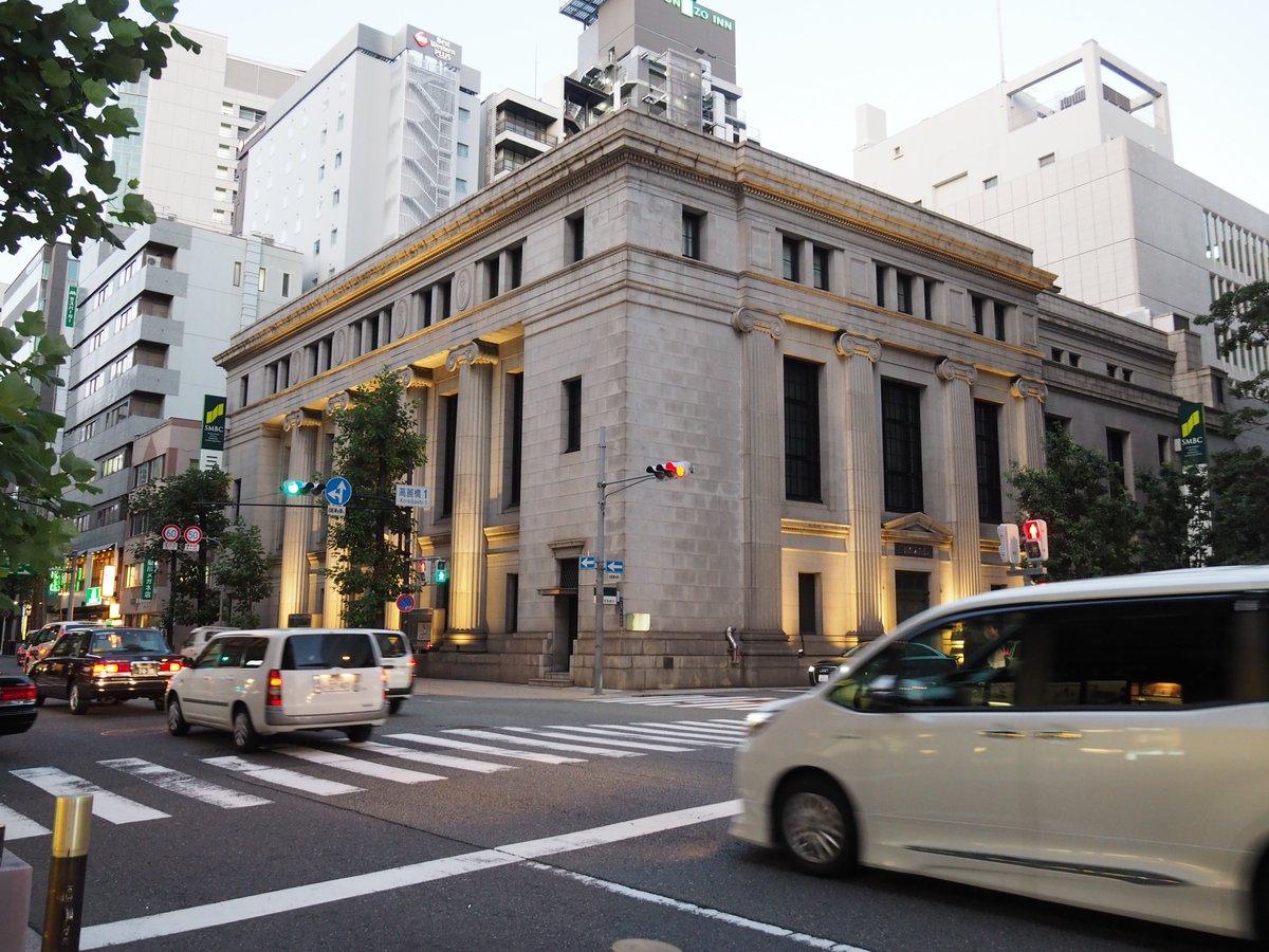 三井 住友 銀行 中央 支店