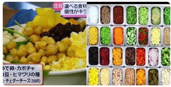 黄色いサラダ 伊藤綾子