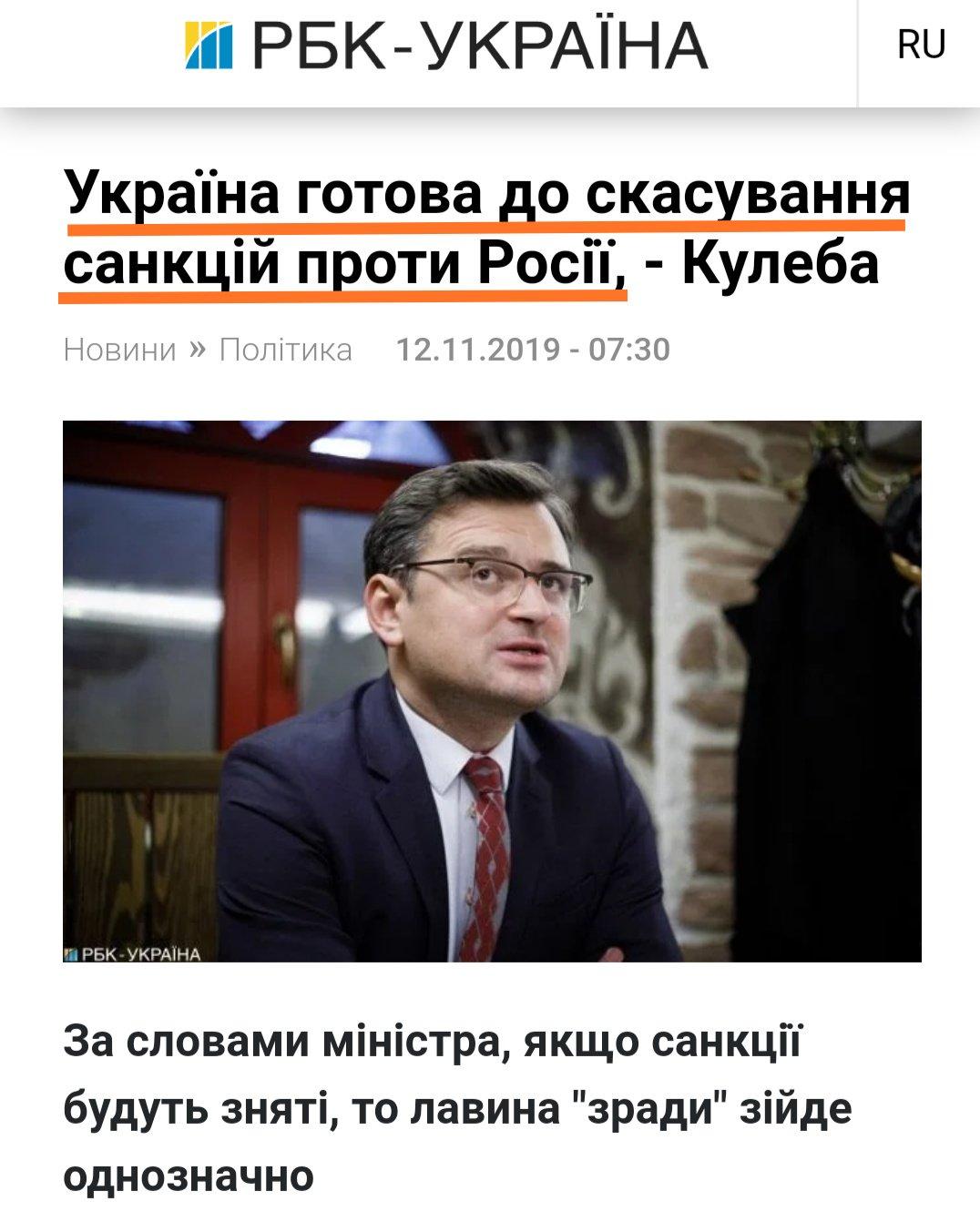 ЕС не снимет санкции с РФ до полного выполнения Минских договоренностей, - советник президента ЕК по Украине Брок - Цензор.НЕТ 7000