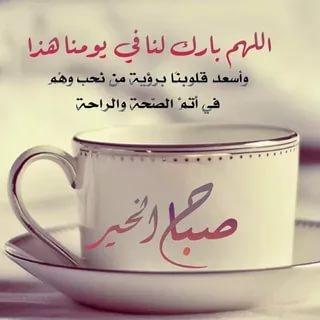 #الامارت