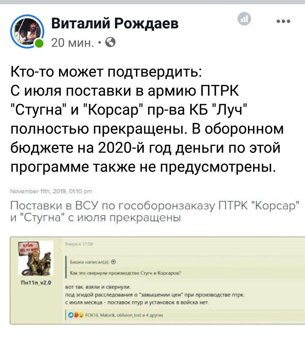 Радник президента Єрмак підтвердив швидке повернення Україні захоплених РФ кораблів - Цензор.НЕТ 1379