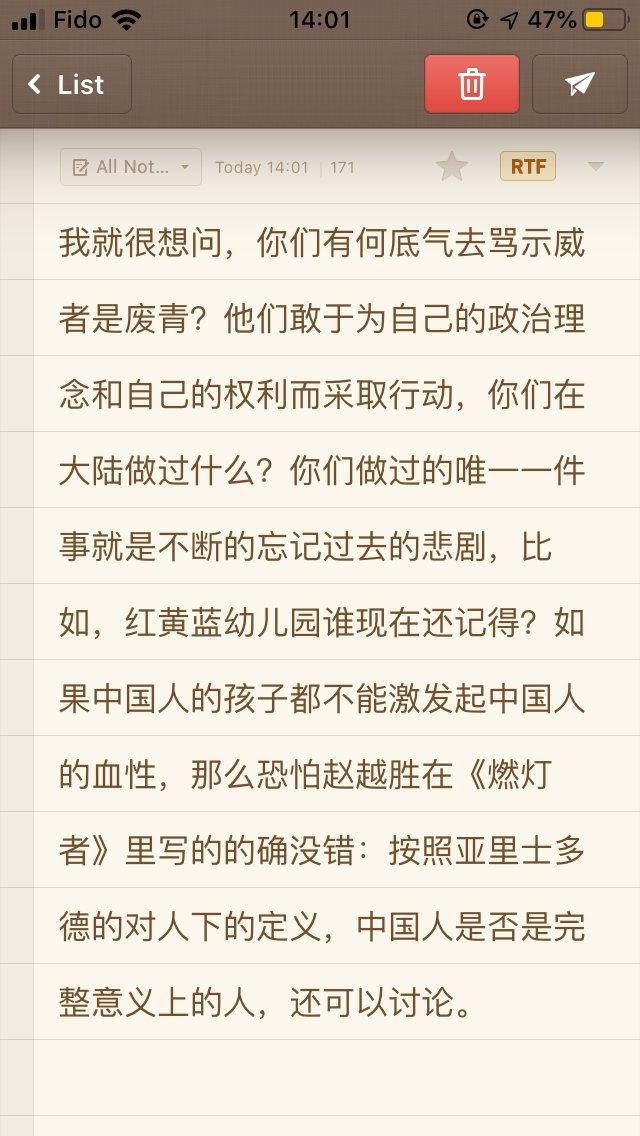 香港暴徒已经没有支持者了,现在数量少到只能在学校闹事,完全失败了。-213楼