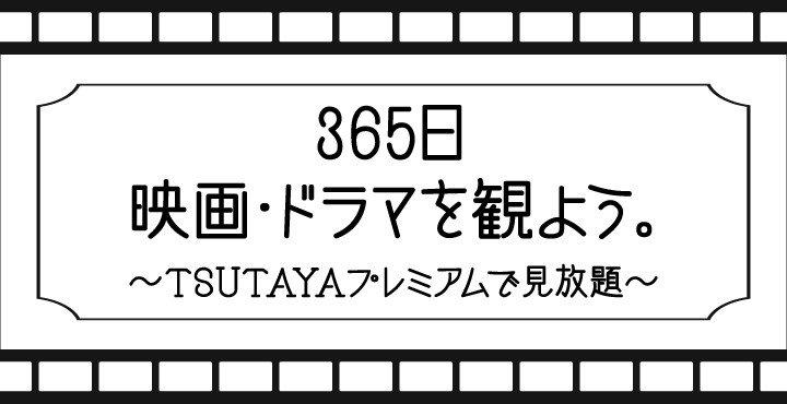 test ツイッターメディア - 365日映画・ドラマを観よう。 11/14 「劇場版パタリロ!」 がレンタル開始なので、今日の作品は 加藤諒 2005年出演作 「HINOKIO」 #関西tcm #tsutaya https://t.co/pHqFeUIPY8 https://t.co/OSuloY04sO