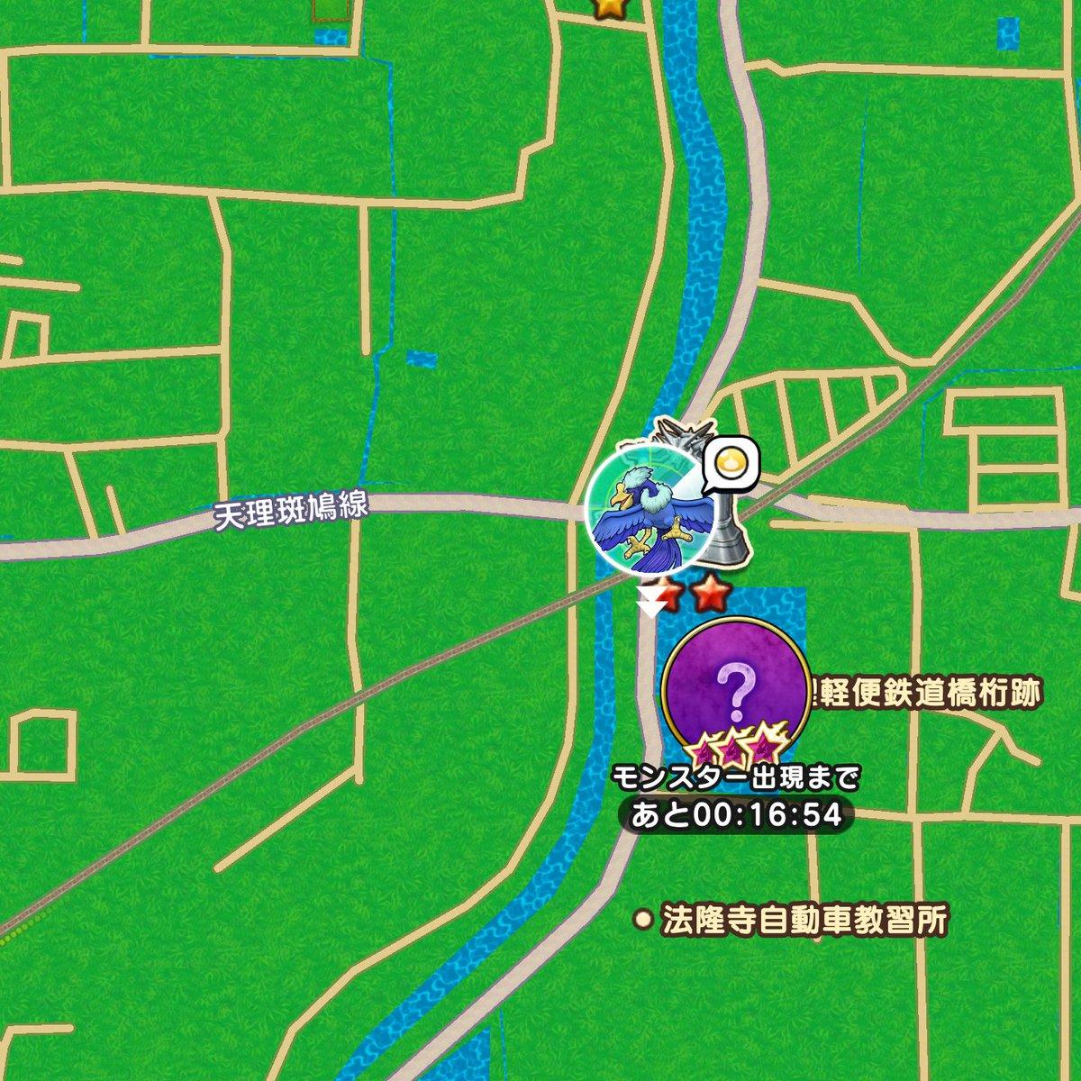 確定 場所 ドラクエ ウォーク 心