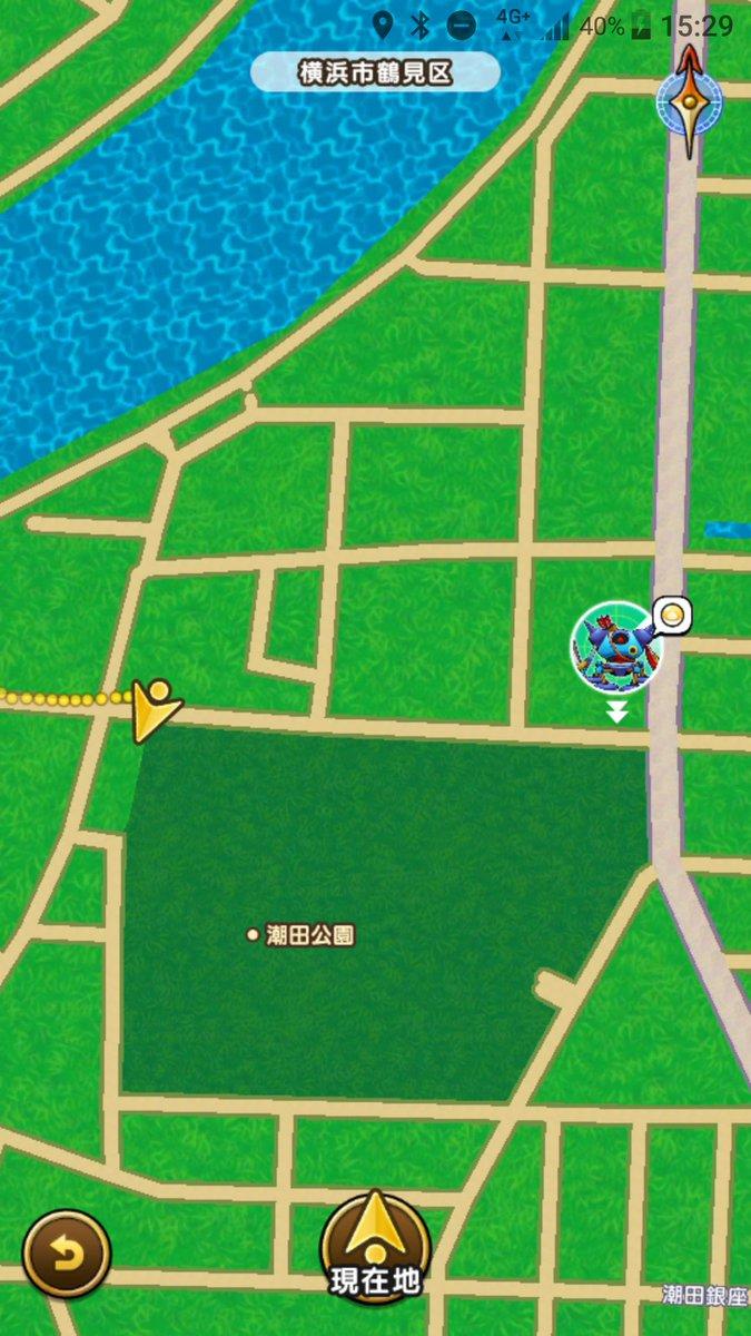 ウォーク 心 確定 場所 ドラクエ