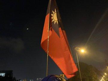 谁有关于香港的最新消息?据说在攻中文大学,试图拿下全港互联网接口中大碧秋楼,不知道情况如何 了?-9楼