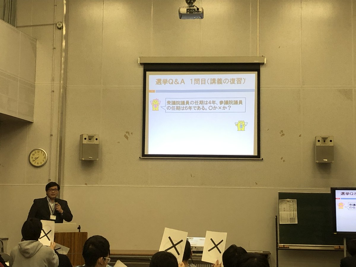 神奈川 県 選挙 管理 委員 会