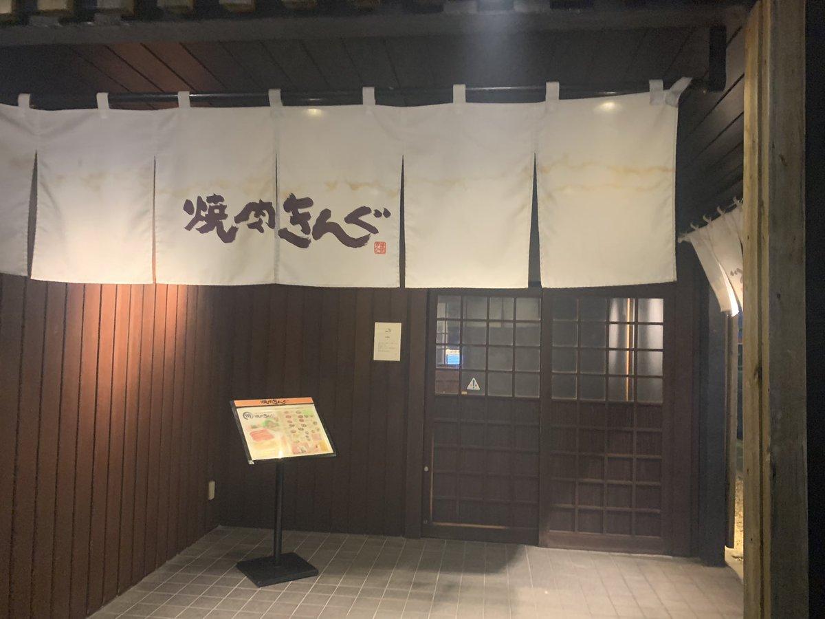 しごおわ!!今日ははるばる名古屋まで出張に来た雪花と焼肉!!きんぐー!!!!!!やっぱかなこ推しとして来るしかないよね笑笑めっちゃ食うぞーー!!!ダイエットなんて知らねぇ!!🤪🤪🤪🤪🤪🤪🤪🤪🤪🤪🤪🤪🤪🤪🤪
