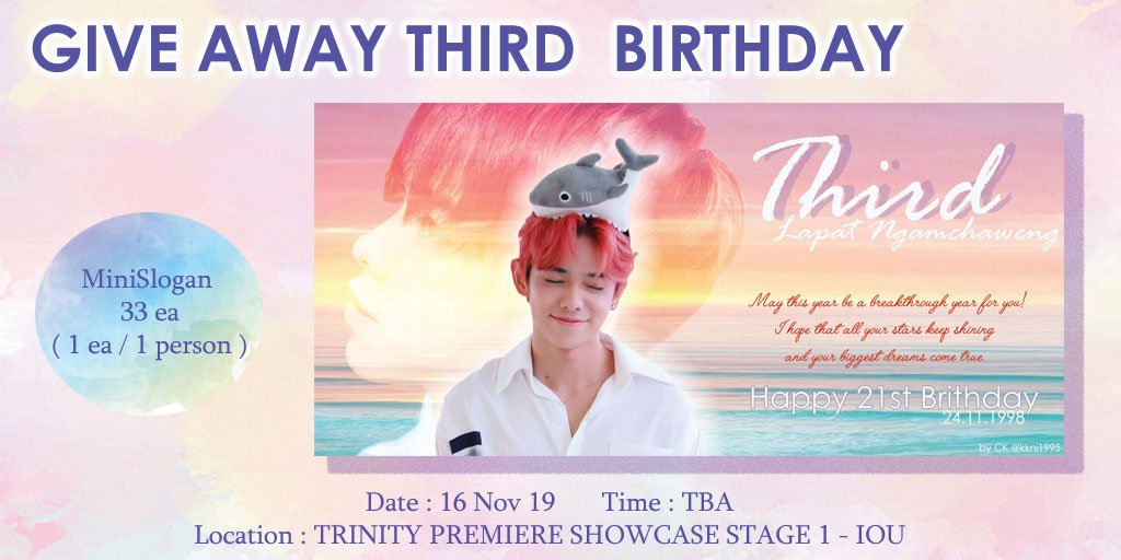 GIVE AWAY THIRD BIRTHDAY    MiniSlogan 33 ea ( 1 ea / 1 person ) Location : TRINITY PREMIERE SHOWCASE STAGE 1 - IOU Date : 16 Nov 19 Time : TBA  #ThirdLapat  #TRINITY_TNT <br>http://pic.twitter.com/zQUPGkcWLv