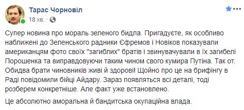 ОБСЕ подтвердила разведение сил возле Петровского - Цензор.НЕТ 9503