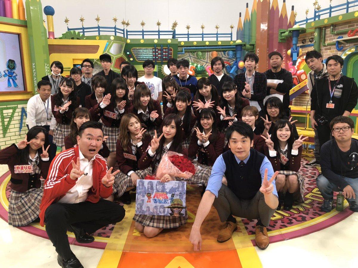 大阪に戻ってきて関西テレビさんのNMBとまなぶくんの収録でした✨🙈🙌✍️今回はどんなことを学んだでしょうか☺️放送日がわかったらお知らせするね💁♀️