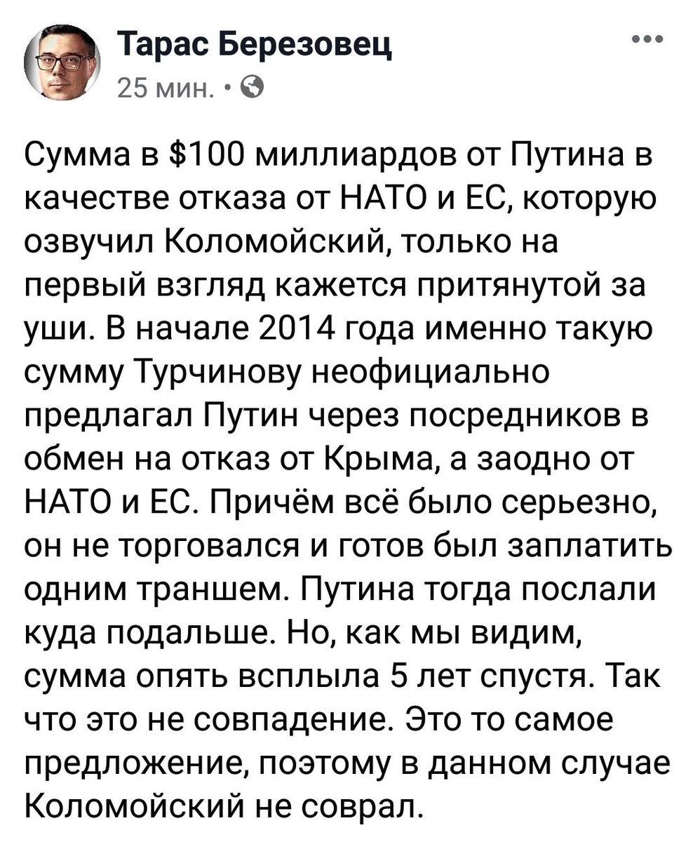 Радник президента Єрмак підтвердив швидке повернення Україні захоплених РФ кораблів - Цензор.НЕТ 2359