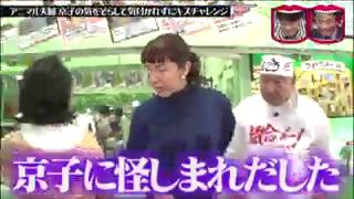 浜口 キス アニマル