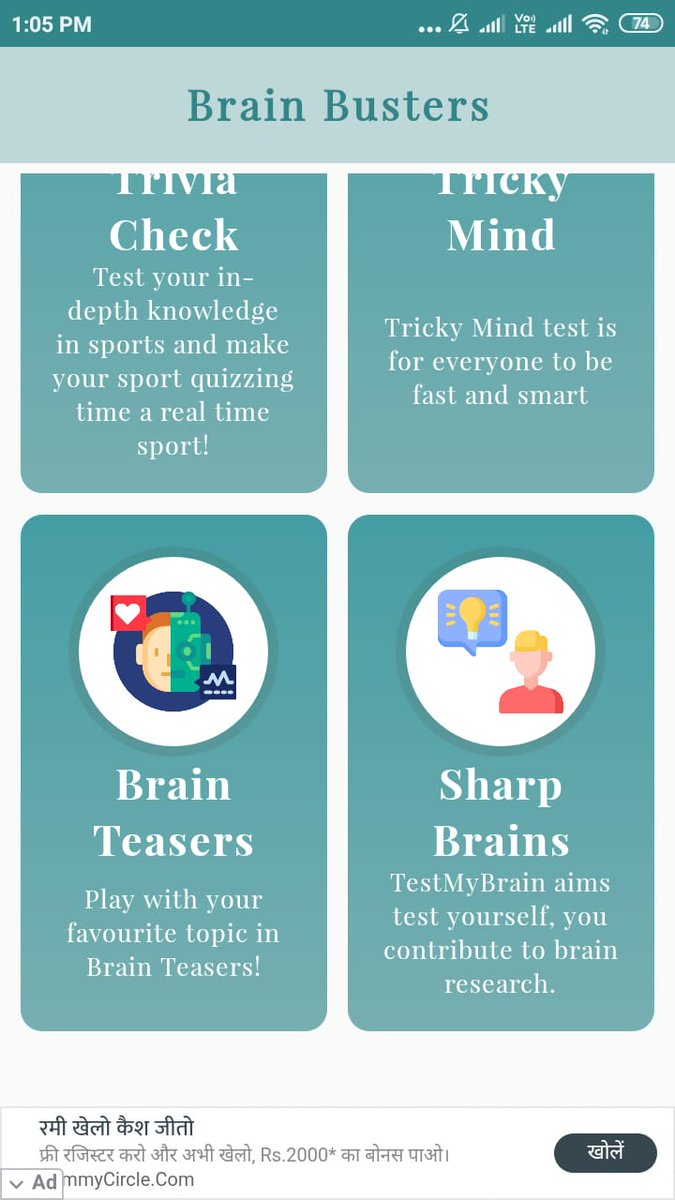Play Brain Busters and improve your General Knowledge.  https://play.google.com/store/apps/details?id=com.sinon.brainbuster …  #usa #canada #uae #abudhabi #jordan #kuwait #saudiarabia #brain #game #play #kids #children #android #app #effective #performance #india #mobileapp #austin #newyork #newjersey #androidappdevelopment