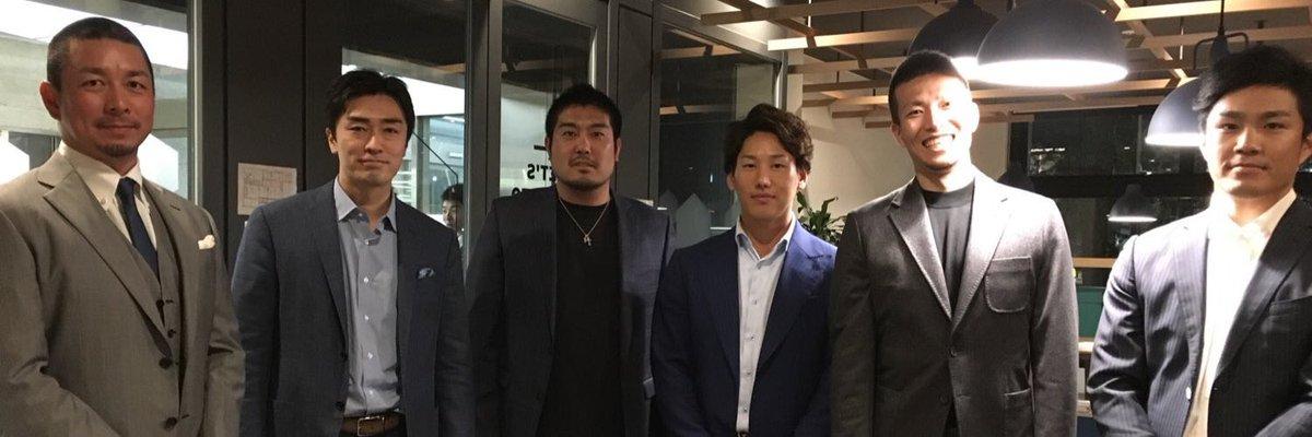 【拡散希望】12月4日、こちらの6名が東京で1年ぶりに再集結します!今年もトークショーだけではなくチャリティーフォトセッションも行います。ぜひお越しください!BLFチャリティートーク2019 #館山昌平 #和田毅 #畠山和洋 #吉田正尚 #千賀滉大 #則本昂大 #野球で人を救おう