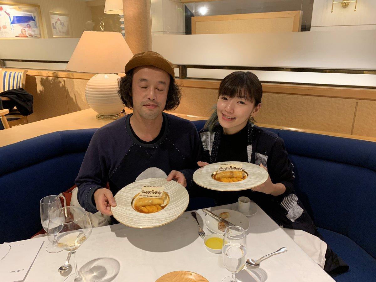 松嶋 初音 結婚