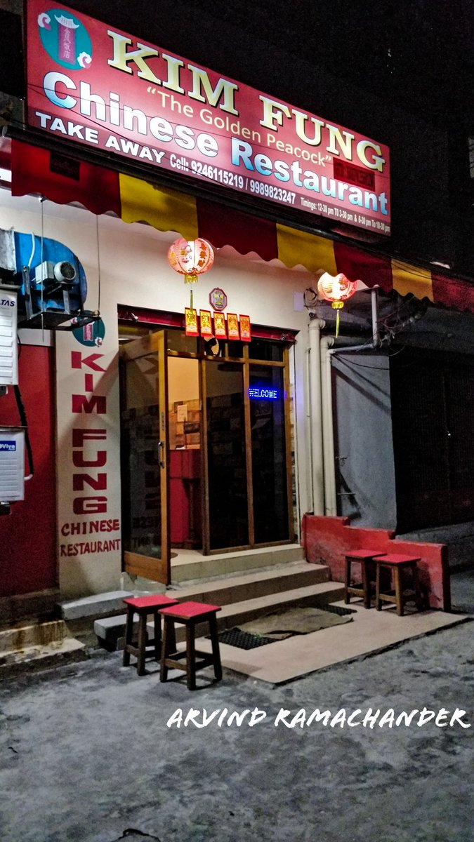 There is this Chinese restaurant which has a special place in the hearts of many people. 5 tables at max, but non stop customers and very loyal patrons.  Had my dinner here today at Kim Fung, Tarnaka. Been here? Any stories?   #Hyderabad #FoodPlaces #SmallPlaceBigReputation