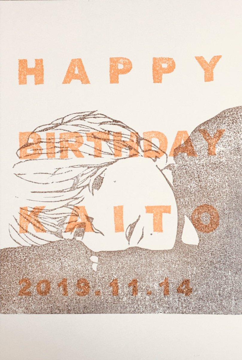 松倉くんお誕生日おめでとう!!松倉くんのこの1年がさらに充実したものでありますように!!#松倉海斗誕生祭2019#松倉海斗くん22歳おめでとう#松倉海斗くん22歳ですニャンニャン#消しゴムはんこ