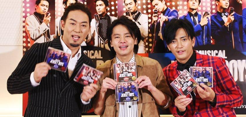 ミュージカル『ジャージー・ボーイズ』2018年キャスト ハイライト・ライヴ録音盤CDが2019年11月11日に発売されました。 #中川晃教 さん、 #中河内雅貴 さん、 #福井晶一 さんの発売初日囲み取材全体と、お渡しイベントの一部を動画で紹介します。 #ジャージー・ボーイズ