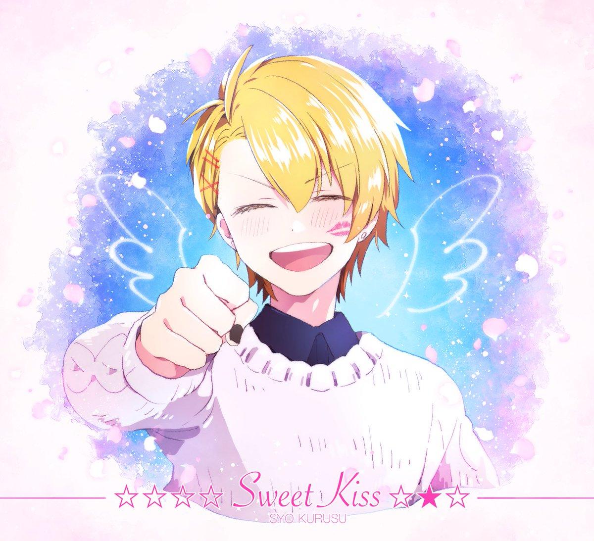 翔くん、2週間ずっと、元気とたくさんのキスをくれてありがとう!とっても幸せな時間でした。これからもついて行きたい。🌸オリコンウィークリーCDアルバムランキング1位、本当におめでとう!Love Sweet Chu😚💋#SweetKiss#来栖翔