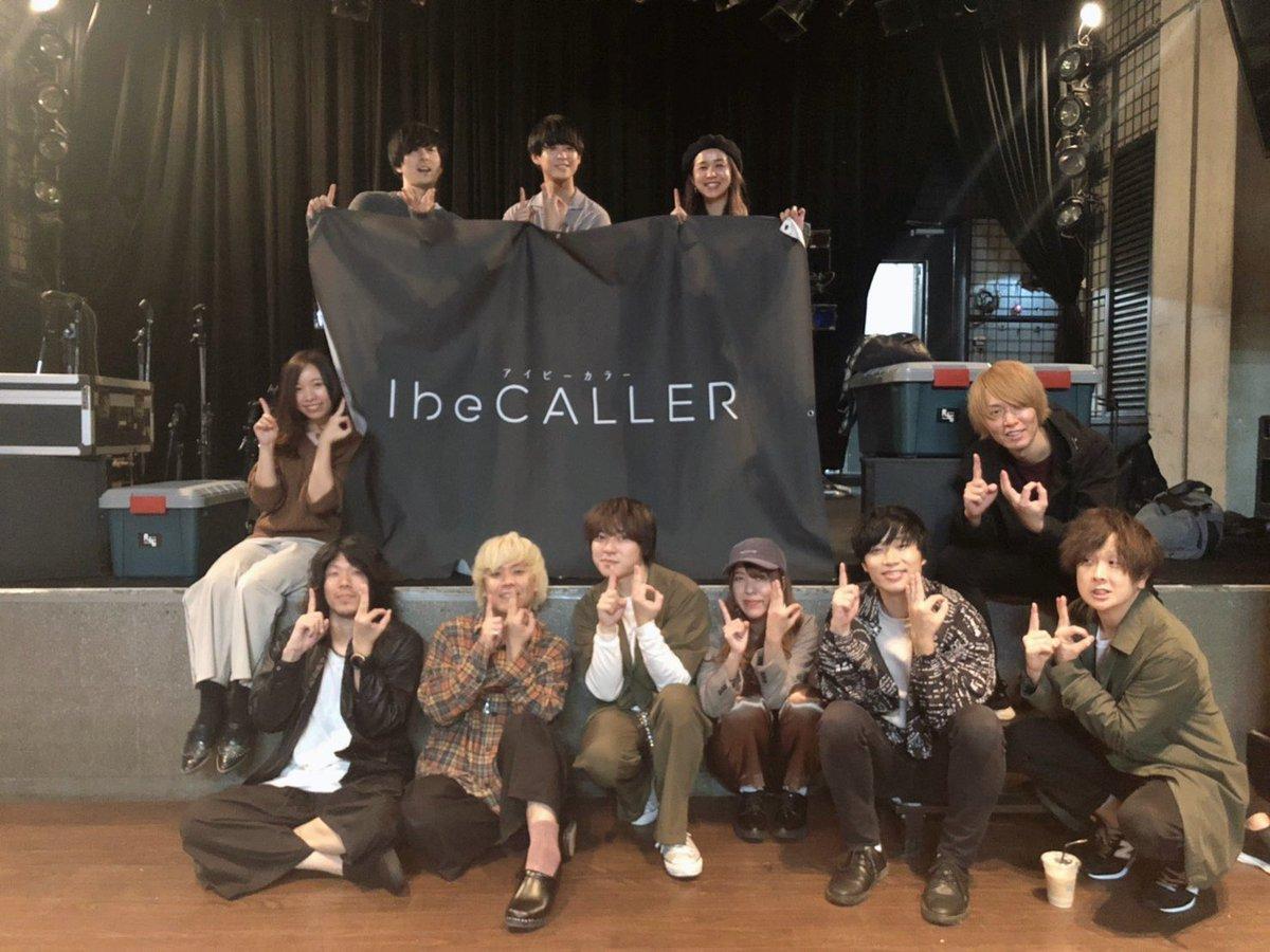 2019.11.13 京都MUSEアイビーカラー tour 2019-2020