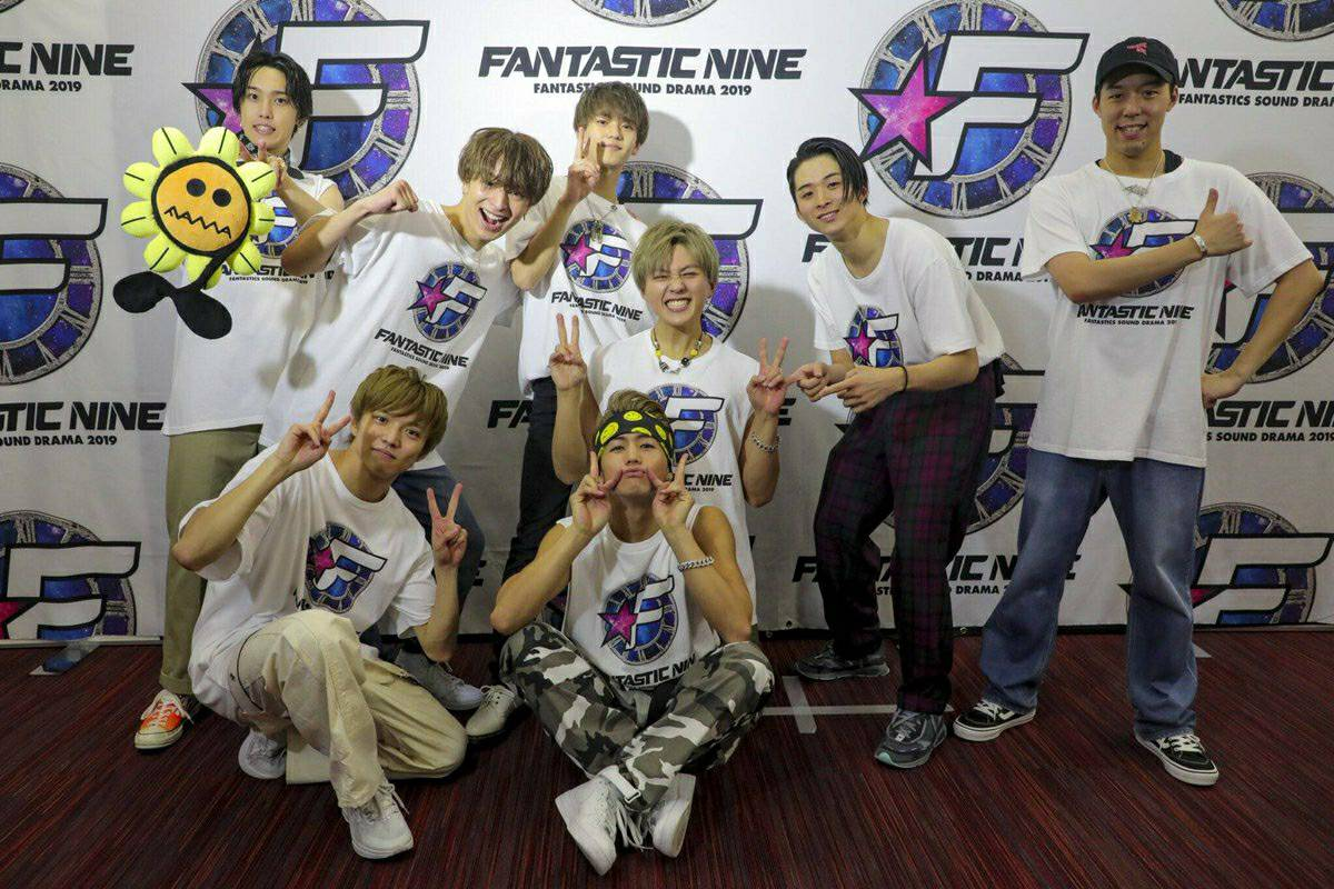 【本日】1st HALL TOURFANTASTICS SOUND DRAMA 2019「FANTASTIC NINE」🌻11/14(木) 新潟新潟県民会館音楽