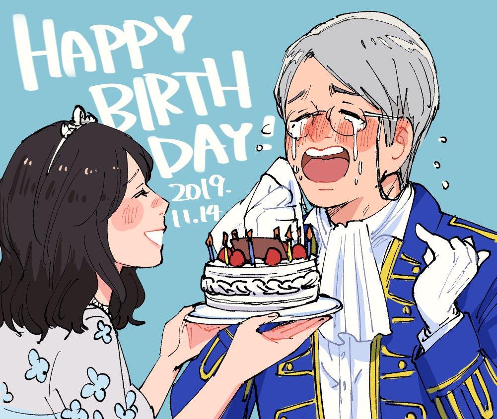 リーダーお誕生日おめでとうございます!アズマリオーン様と1日違い!「寒い11月の日〜」は11月13日のことだったんですね 二人ともおめでとうございます…😊