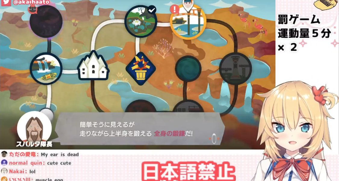 Haato Akai ha ima Nihon go Kin shi shibari wo shi te imas.(訳:赤井はあと様は今日本語禁止縛りをしています)#はあとch【罰ゲームあり】日本語禁止のリングフィットアドベンチャー!【ホロライブ/赤井はあと】