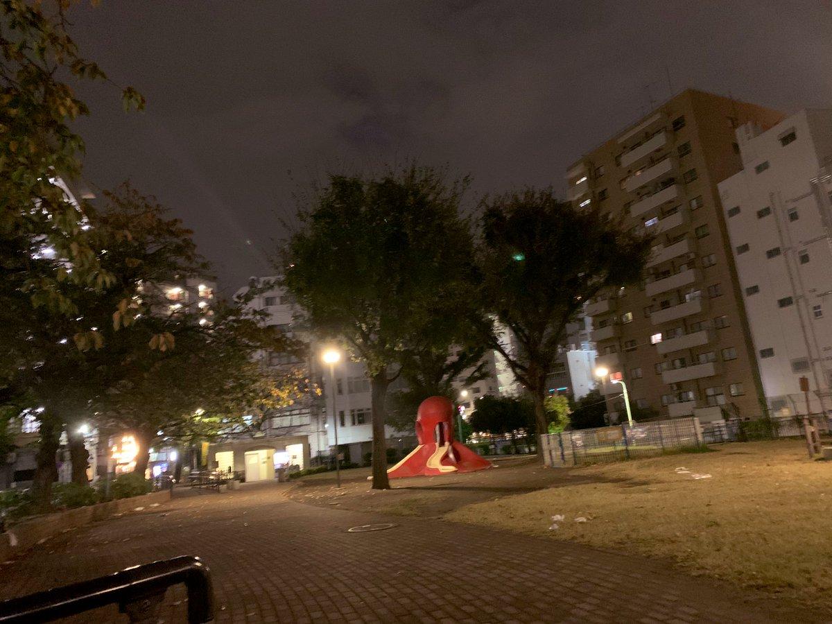 深夜の公園楽しい😊😊
