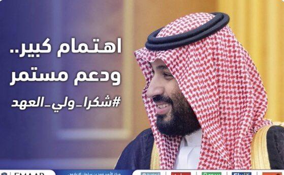 RT @MohammedAlDeaye: https://t.co/hpQridxAeW