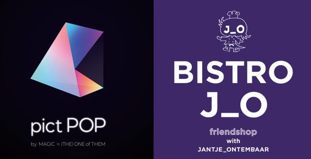 世界初!稲垣吾郎プロデュース「BISTRO J_O」&「J_O CAFE」にて、ビストロ&カフェARエンターテインメントを「pict...