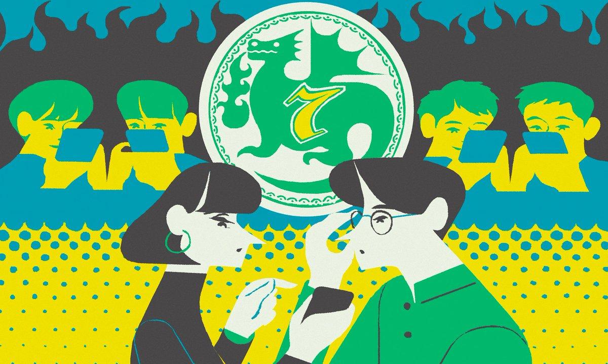 マネービバ連載記事「マネーミステリ 天ノ川夫妻の事件簿」第8話「悪だくみにはまった子ども達!?~仮想通貨の光と影~(前編)」公開しました◎