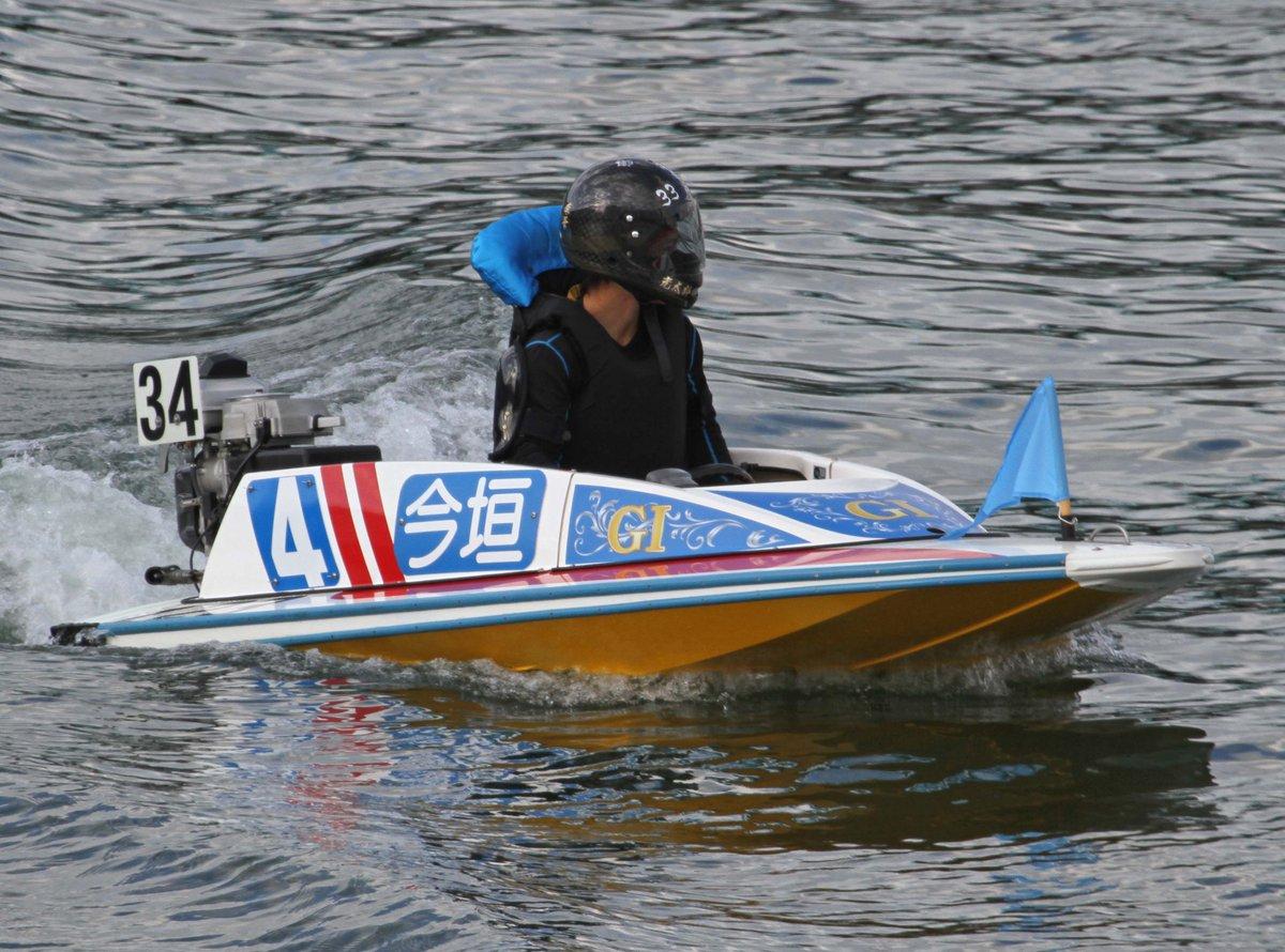 ボート 福岡