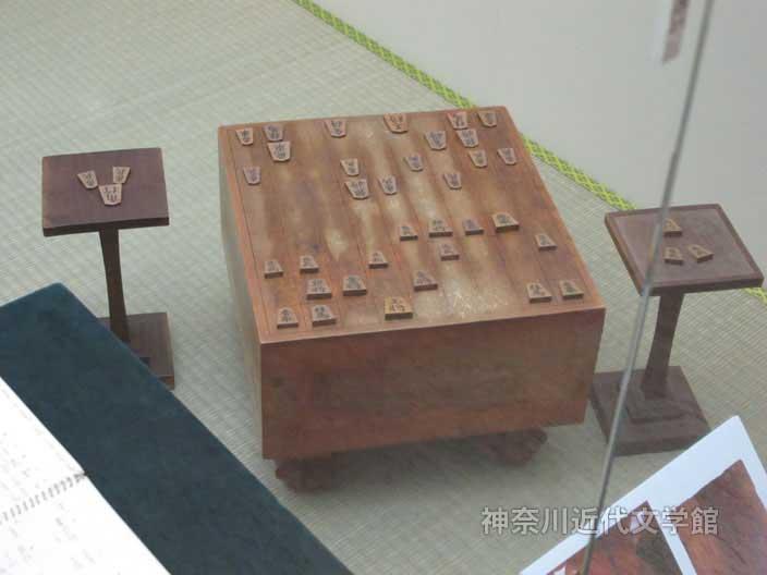 神奈川近代文学館 公式さんの投稿画像