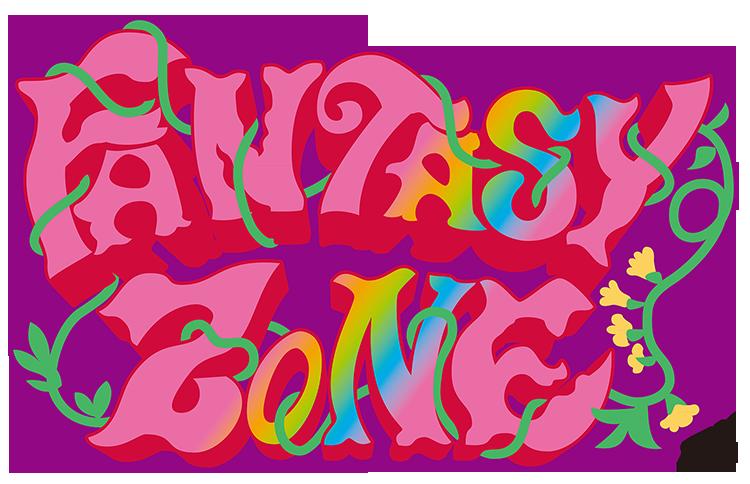 思い出の名作ゲームが、当時のまま+新たな感動を加えて甦る 近日配信決定!『SEGA AGES ファンタジーゾーン』の...