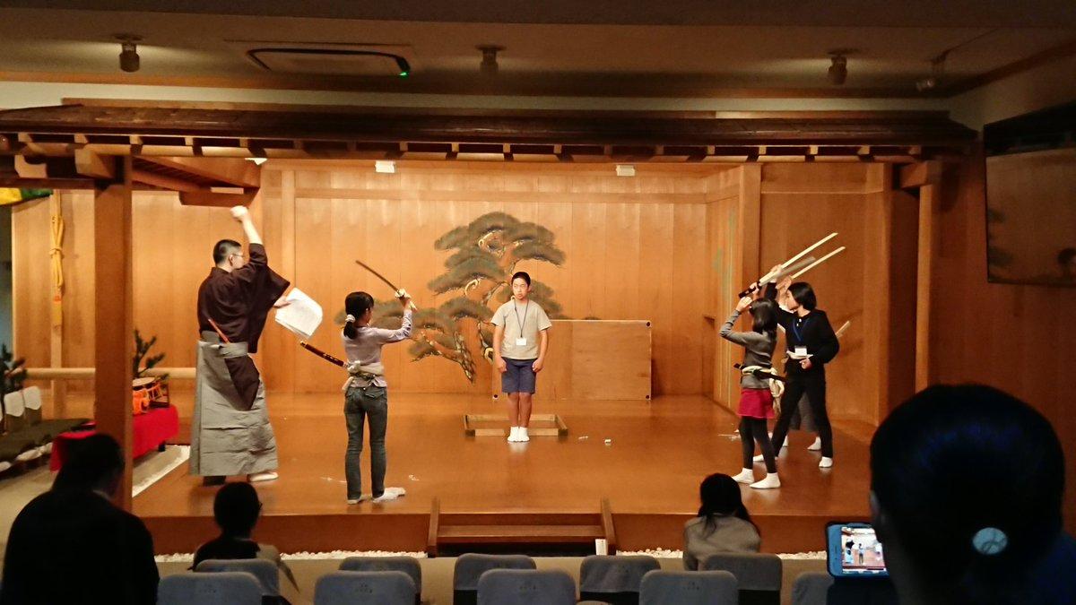 舞台 鎌倉 能