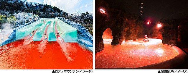 5000RT:【真っ赤な海を再現】箱根小涌園ユネッサンに「セカンドインパクトの湯」登場!期間は2020年1月10日~3月31日。セカンドインパクトをイメージしたお風呂を楽しむことができる。