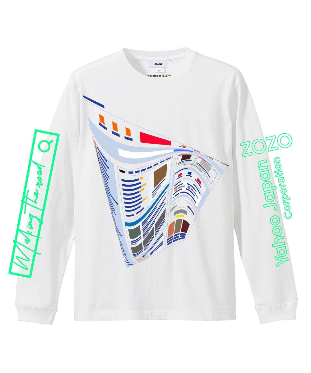 【今日23時59分まで】ゾゾタウンがヤフーとのコラボTシャツを1日限定で受注販売、両サイトのトップページをデザイン