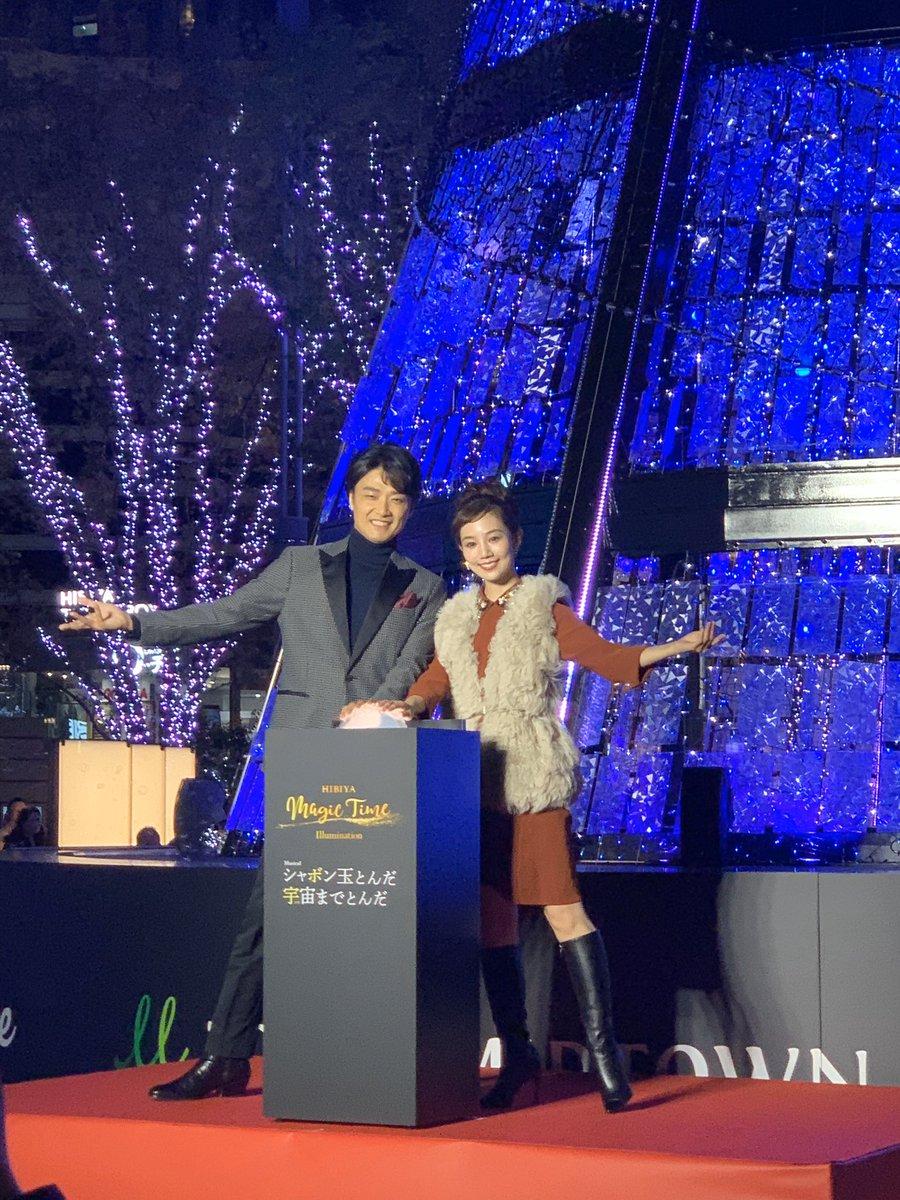 東京ミッドタウン日比谷前のステップ広場に設置されるStarlight Treeの点灯式に、井上芳雄さんと咲妃みゆさんが参加しました!2人が出演するミュージカル『シャボン玉とんだ宇宙(ソラ)までとんだ』とコラボレーションしたツリーの特別演出をお披露目✨日比谷にお越しの際はぜひご覧ください😄