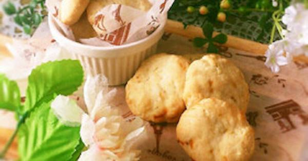 【バター・卵・牛乳不使用】ポリ袋で簡単「バナナのザクザククッキー」が子どものおやつに◎:…