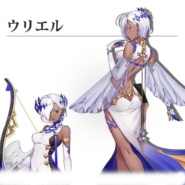 魔王 と 100 姫