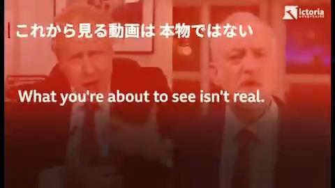 BBCニュース - 英与党と野党の党首が互いを首相に推薦? 実は全部「ディープフェイク」