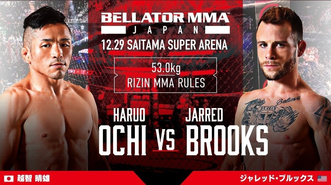 I'm glad they running this one back and it's Rizin rules inside the cage??!! ☠ #BellatorJapan